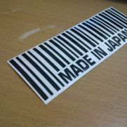 JDM Style Sticker barcode made in japan