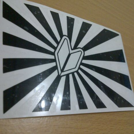 JDM Style Sticker flag of jdm  flag of jdm 10x6cm